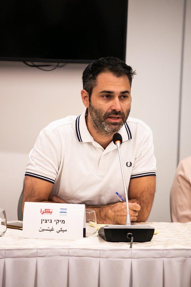 العنف في المجتمع العربي، أسبابه، والحلول لمكافحته؟ .. يوم دراسي في الناصرة-165