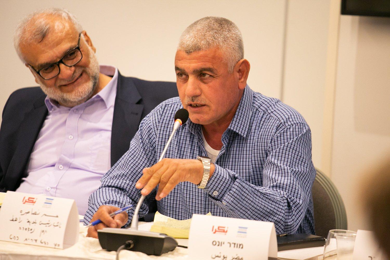 العنف في المجتمع العربي، أسبابه، والحلول لمكافحته؟ .. يوم دراسي في الناصرة-170