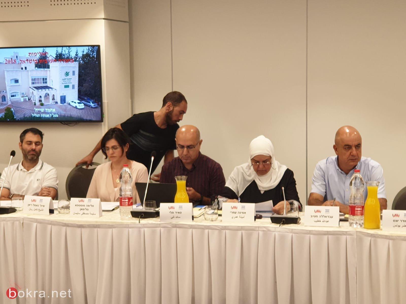 العنف في المجتمع العربي، أسبابه، والحلول لمكافحته؟ .. يوم دراسي في الناصرة-171