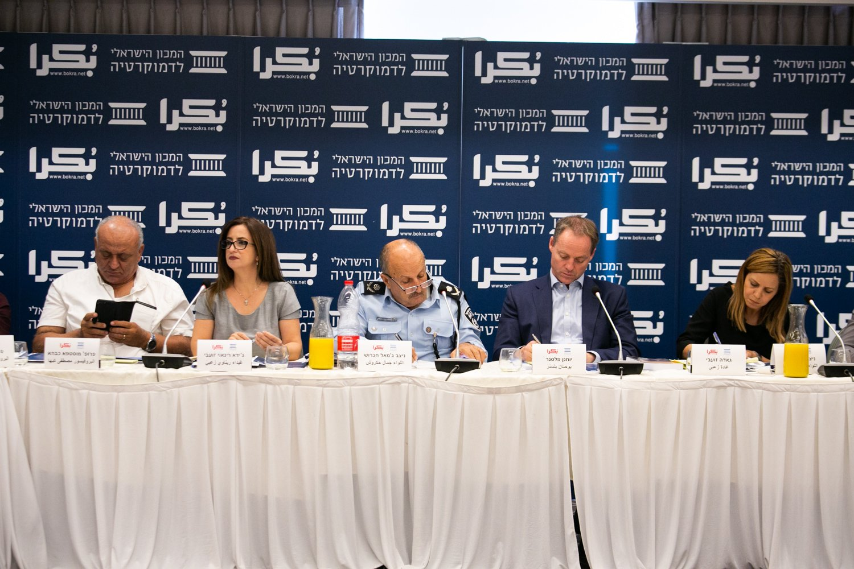 العنف في المجتمع العربي، أسبابه، والحلول لمكافحته؟ .. يوم دراسي في الناصرة-174