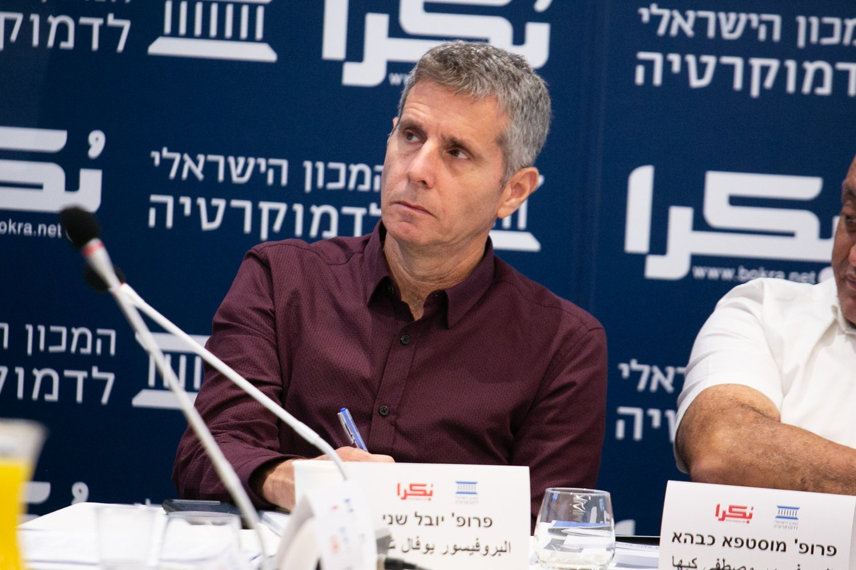 العنف في المجتمع العربي، أسبابه، والحلول لمكافحته؟ .. يوم دراسي في الناصرة-178