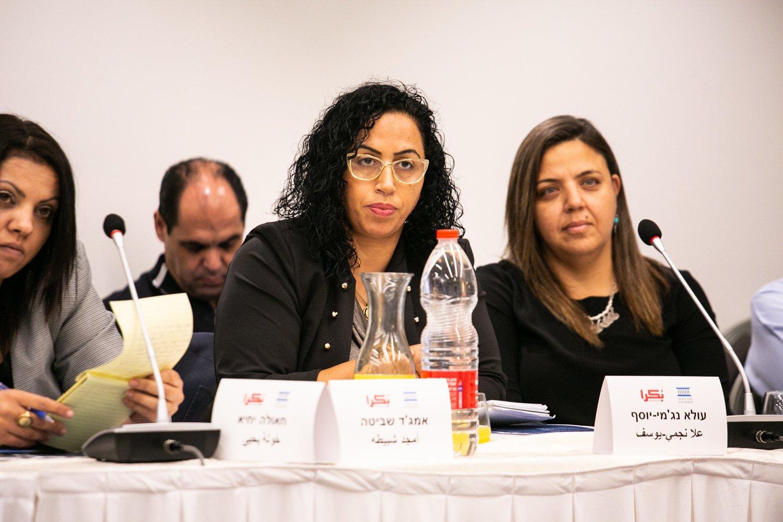 العنف في المجتمع العربي، أسبابه، والحلول لمكافحته؟ .. يوم دراسي في الناصرة-181