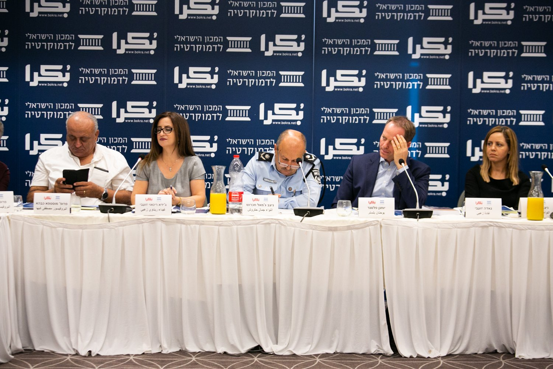 العنف في المجتمع العربي، أسبابه، والحلول لمكافحته؟ .. يوم دراسي في الناصرة-187
