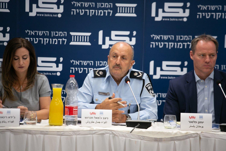العنف في المجتمع العربي، أسبابه، والحلول لمكافحته؟ .. يوم دراسي في الناصرة-199
