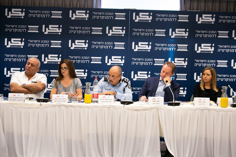 العنف في المجتمع العربي، أسبابه، والحلول لمكافحته؟ .. يوم دراسي في الناصرة-203