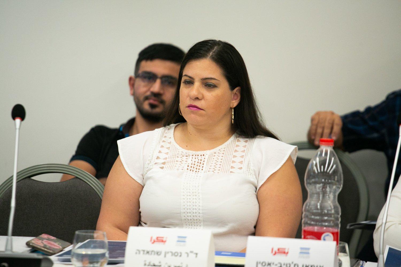 العنف في المجتمع العربي، أسبابه، والحلول لمكافحته؟ .. يوم دراسي في الناصرة-205