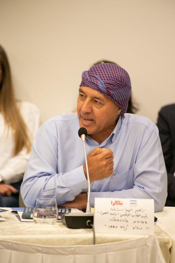 العنف في المجتمع العربي، أسبابه، والحلول لمكافحته؟ .. يوم دراسي في الناصرة-208