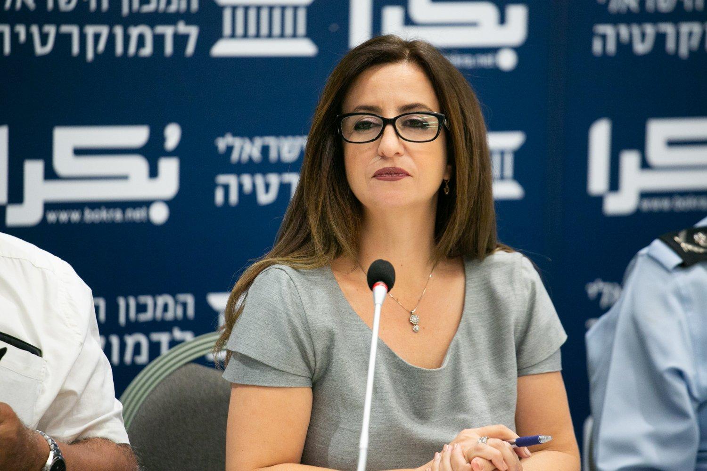 العنف في المجتمع العربي، أسبابه، والحلول لمكافحته؟ .. يوم دراسي في الناصرة-211