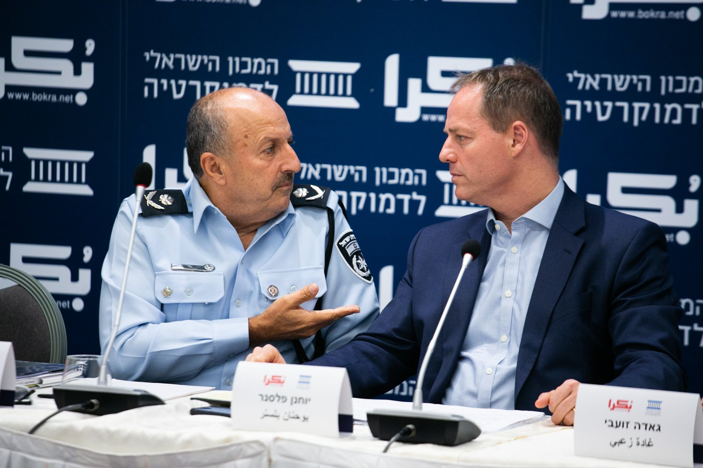 العنف في المجتمع العربي، أسبابه، والحلول لمكافحته؟ .. يوم دراسي في الناصرة-212