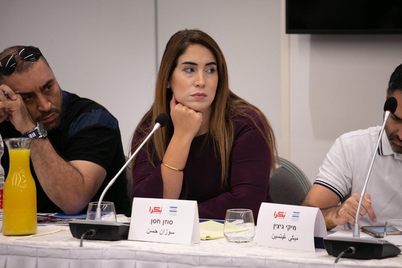 العنف في المجتمع العربي، أسبابه، والحلول لمكافحته؟ .. يوم دراسي في الناصرة-218
