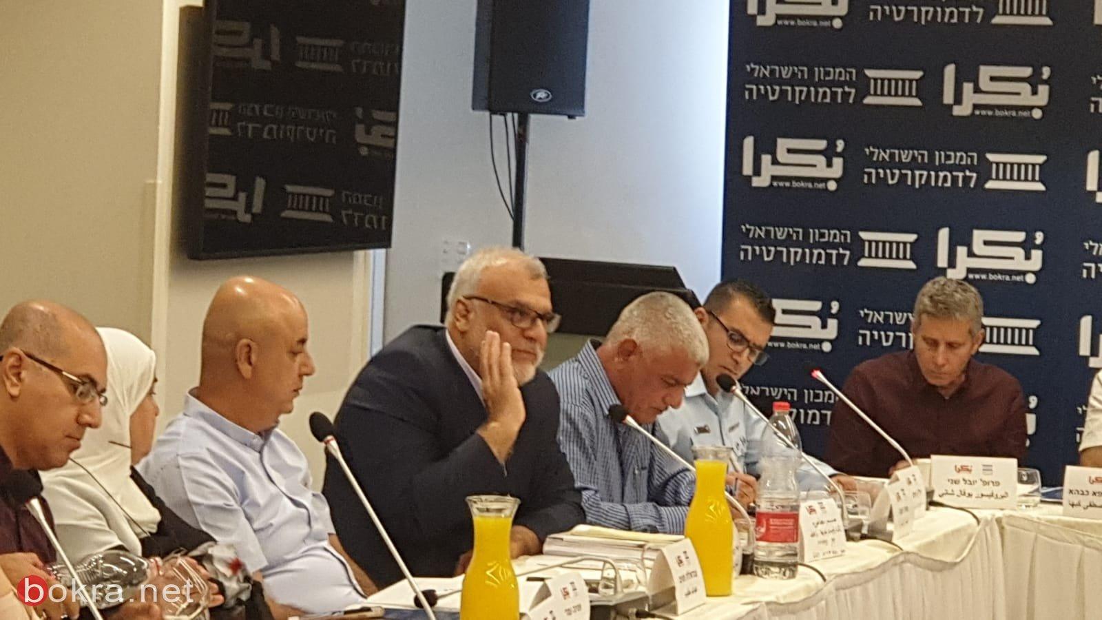 العنف في المجتمع العربي، أسبابه، والحلول لمكافحته؟ .. يوم دراسي في الناصرة-219