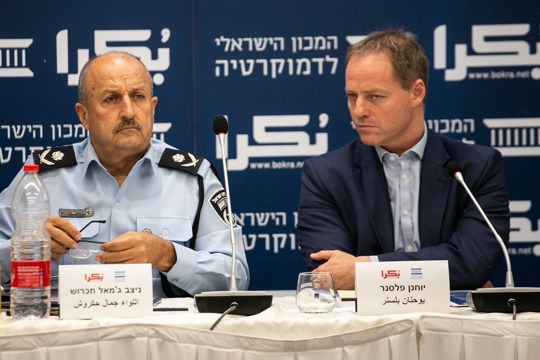 العنف في المجتمع العربي، أسبابه، والحلول لمكافحته؟ .. يوم دراسي في الناصرة-223