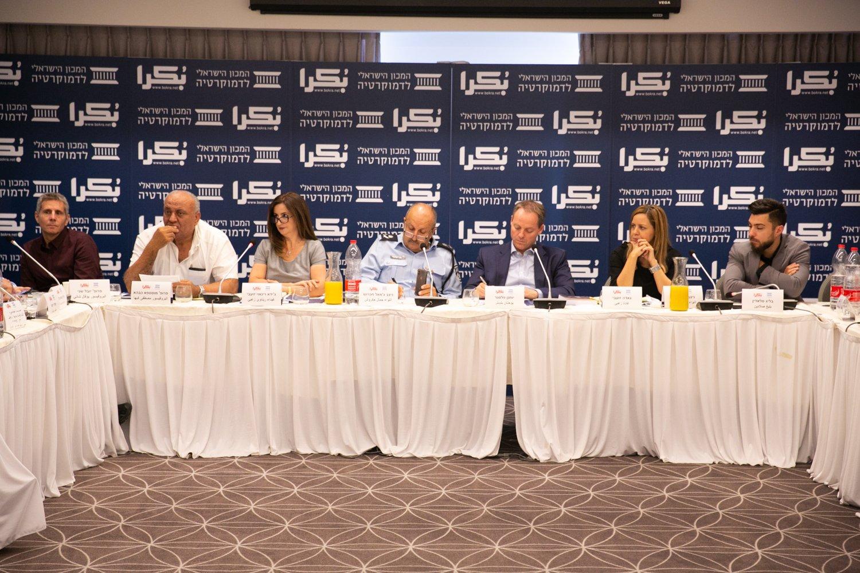 العنف في المجتمع العربي، أسبابه، والحلول لمكافحته؟ .. يوم دراسي في الناصرة-224