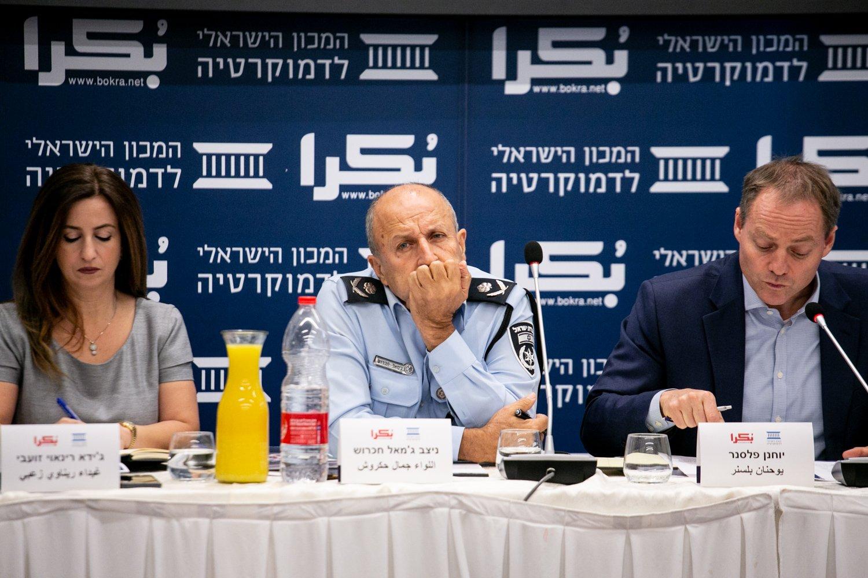 العنف في المجتمع العربي، أسبابه، والحلول لمكافحته؟ .. يوم دراسي في الناصرة-229