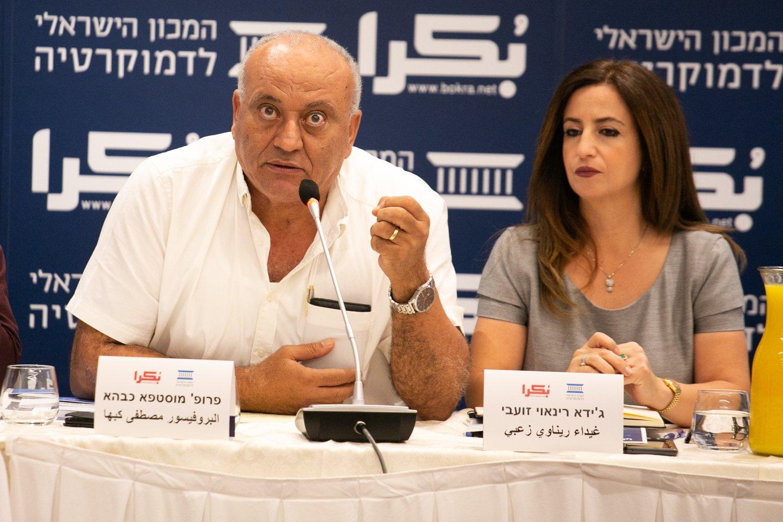 العنف في المجتمع العربي، أسبابه، والحلول لمكافحته؟ .. يوم دراسي في الناصرة-230