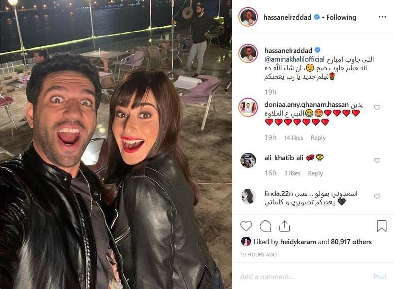 أمينة خليل تتعاقد رسمياً على بطولة فيلم جديد بمشاركة حسن الردّاد