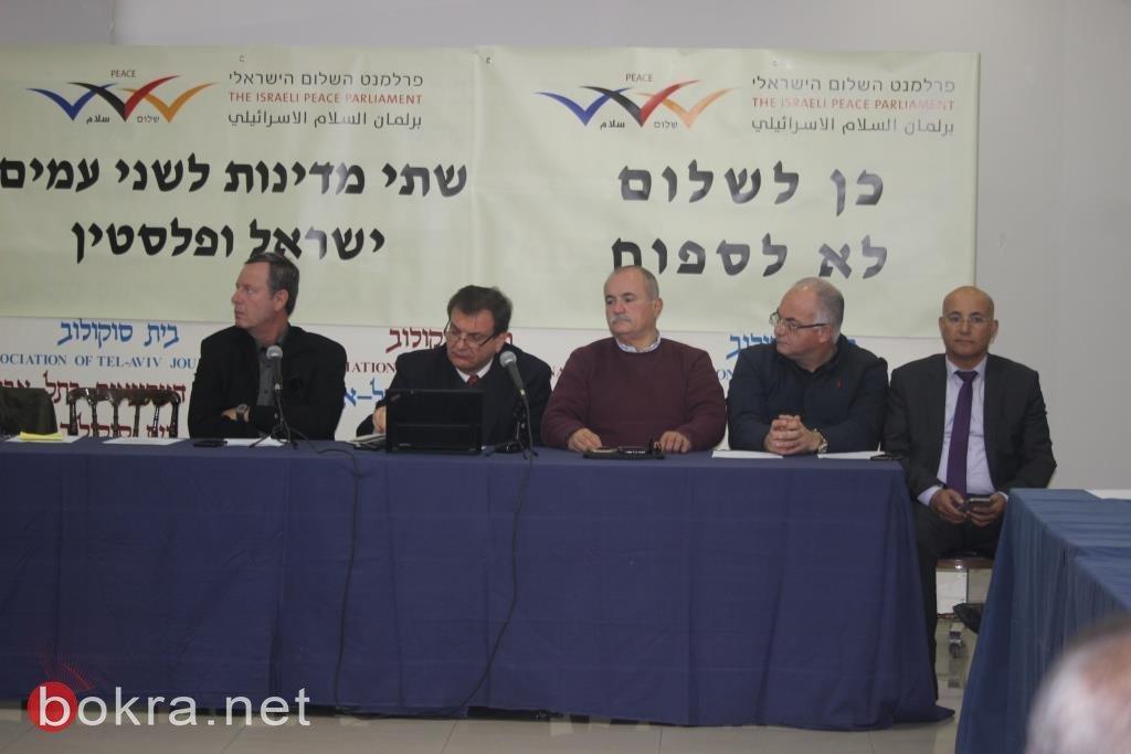 إلياس زنانيري: هناك أداة تحريض شرسة ضد الشعب الفلسطيني يقودها اليمين الإسرائيلي