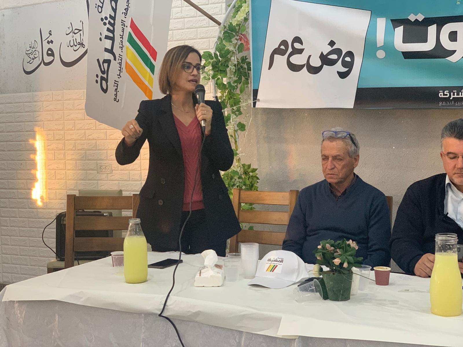 امّ الفحم: القائمة المشتركة تطلق حملتها الانتخابية بمشاركة جبارين ويزبك وطه والطيبي