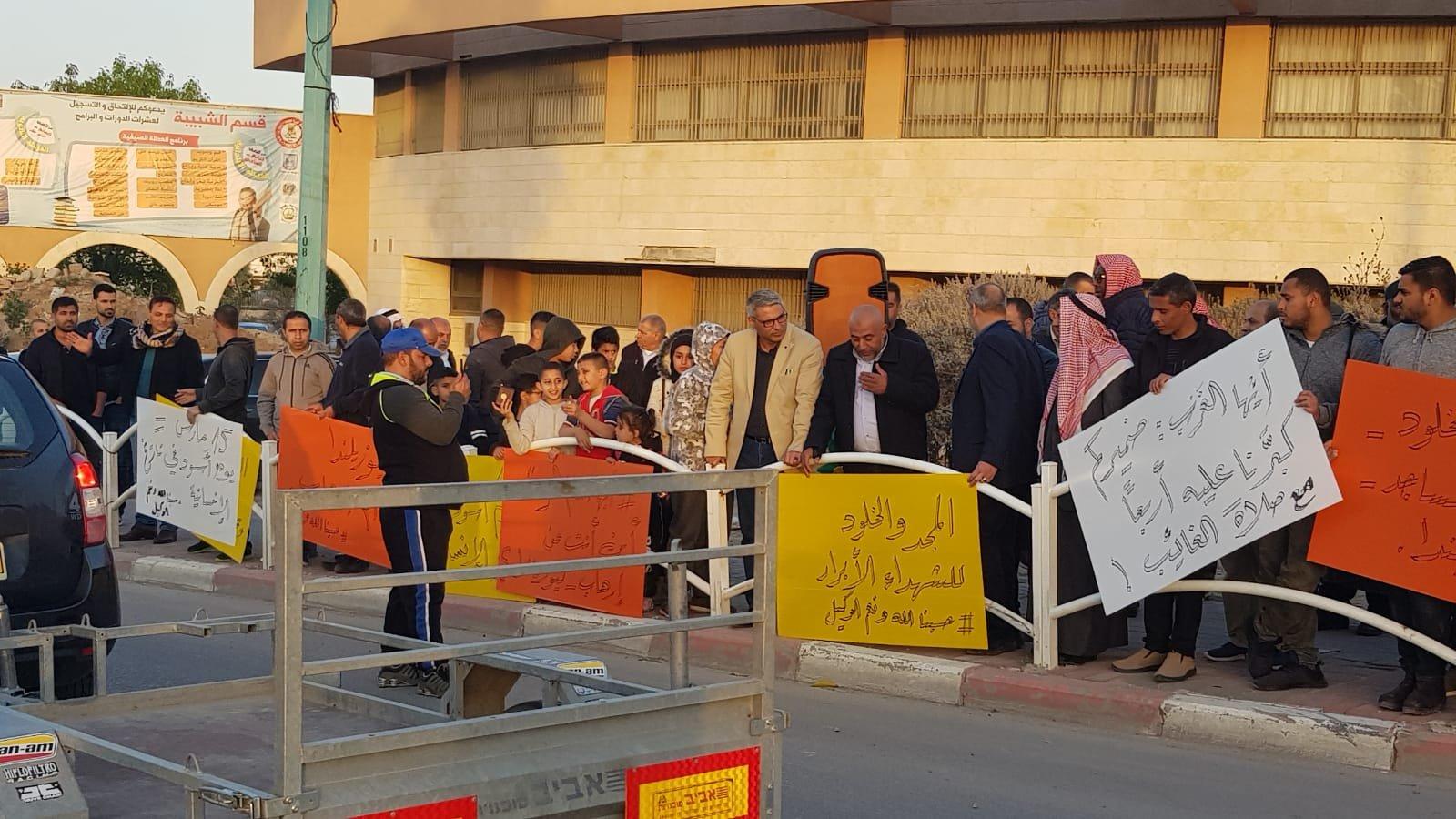الحركة الإسلامية في رهط تنظم وقفة احتجاجية تنديدا بمجزرة نيوزيلاندا