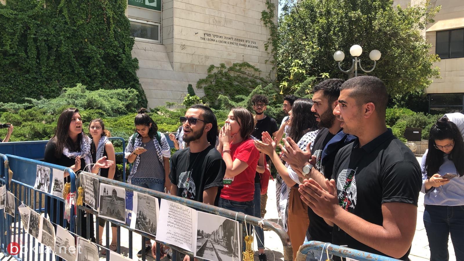 احياء ذكرى النكبة في جامعتي تل أبيب والقدس