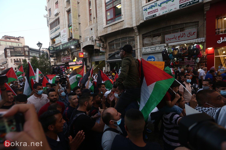 جماهير غفيرة من أبناء شعبنا تتظاهر في رام الله رفضا للتطبيع