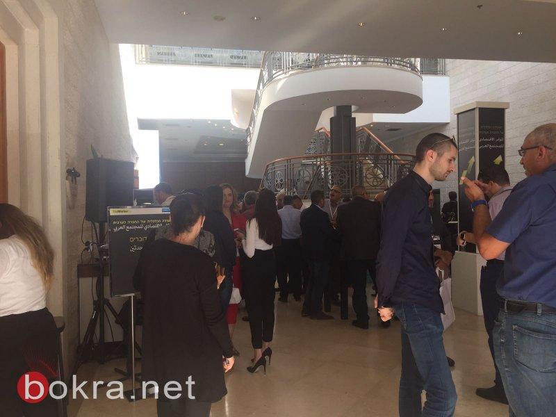 المؤتمر الاقتصادي للمجتمع العربي بالناصرة-2