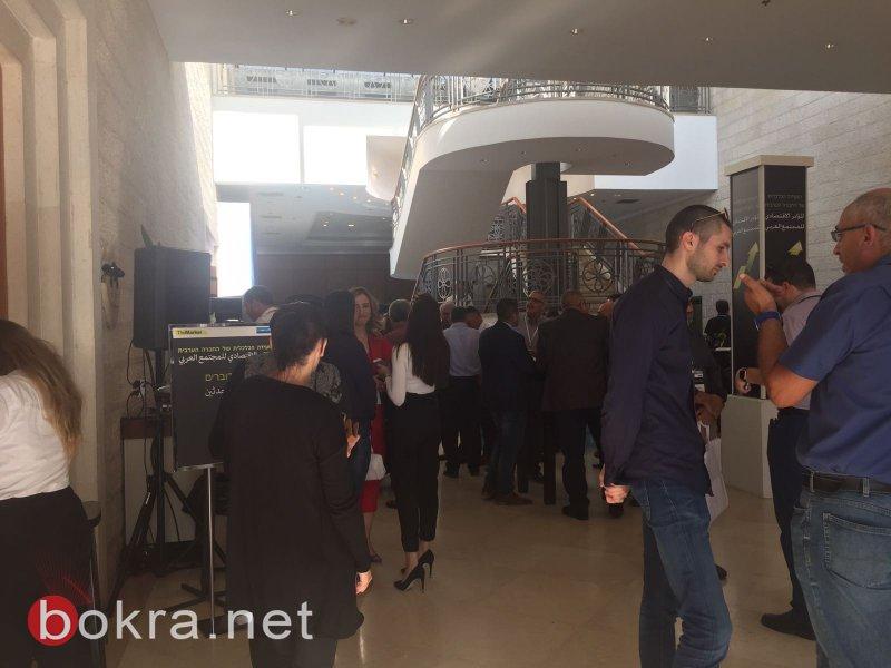 المؤتمر الاقتصادي للمجتمع العربي بالناصرة-3