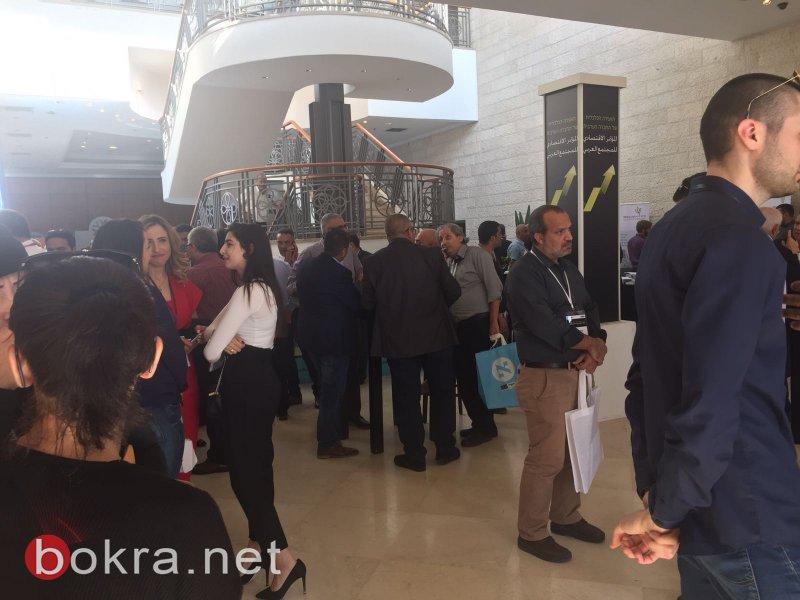 المؤتمر الاقتصادي للمجتمع العربي بالناصرة-6