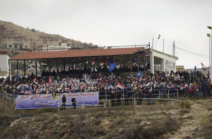 أهالي الجولان من محافظة القنيطرة يحتلفون مع أهالي القرى المحتلة بتحرير الأسيرين المقت وأبو صالح