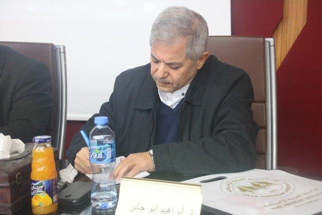 الجامعة العربيّة الامريكيّة تعقد مؤتمراً حول دور الحركة الوطنية في ترسيخ الهويّة