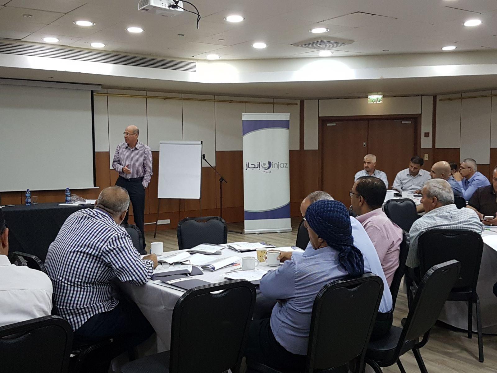 مركز إنجاز يعقد منتدى الرؤساء وكبار الموظفين بحضور أكثر من 50 مشارك