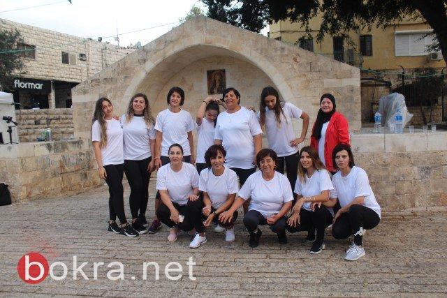 مبادرة أنا امرأة أنا أختار .. في نشاط رياضي بجانب ستوديو بكرا انتخابات في الناصرة