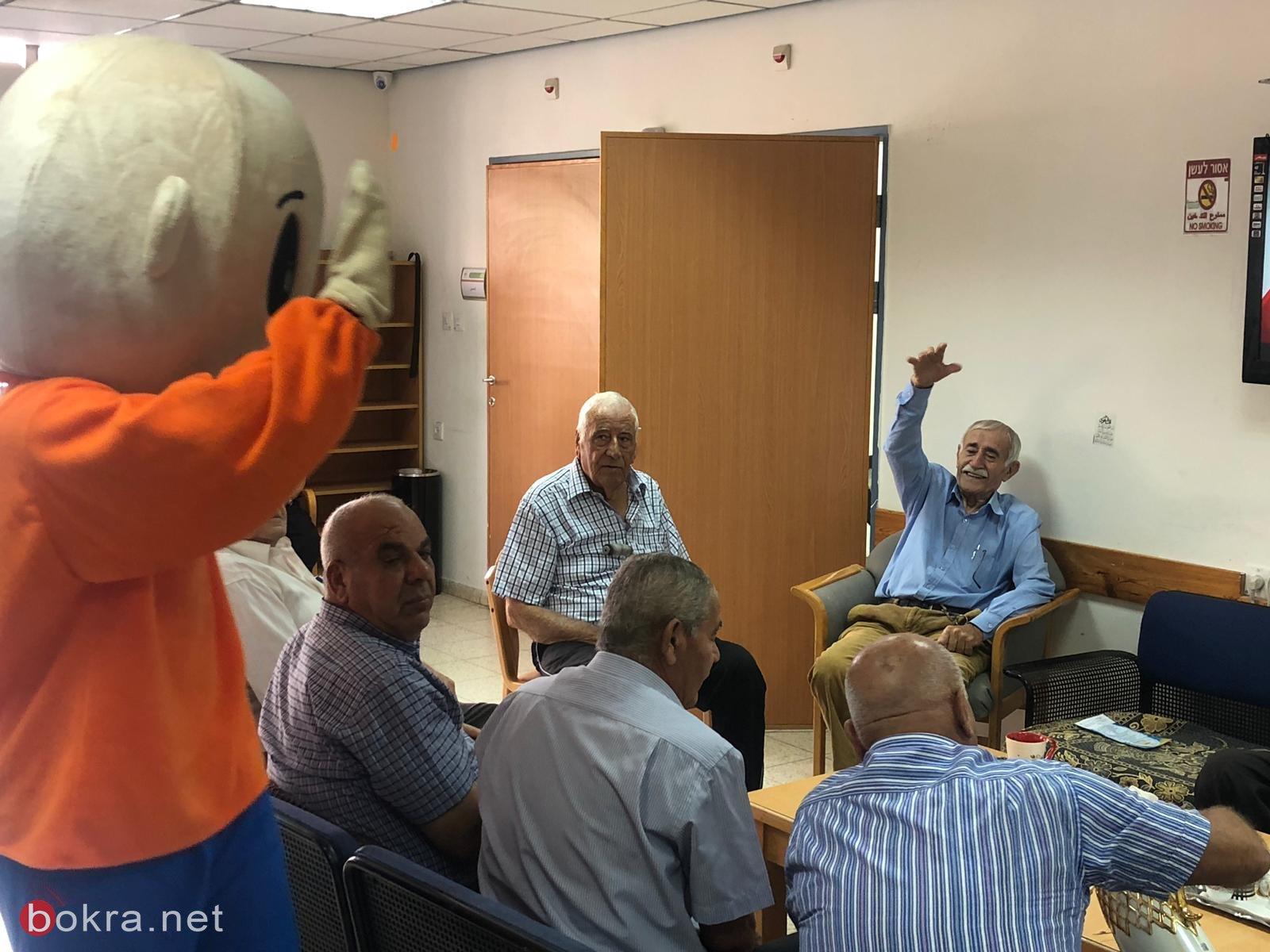 كلاليت تحتفل بالمسنين من خلال تنظيم يوم صحي مثري في المركز اليومي للمسن في باقة الغربية