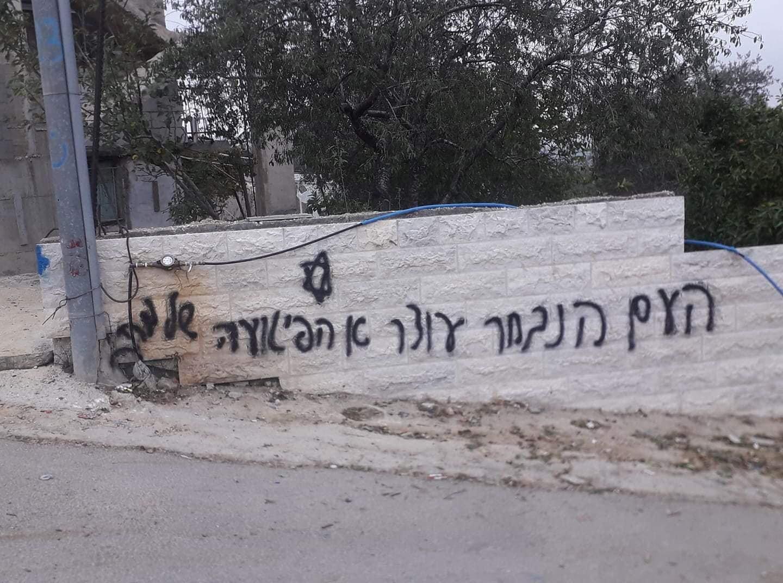 إعطاب إطارات مركبات وخط شعارات عنصرية غرب رام الله