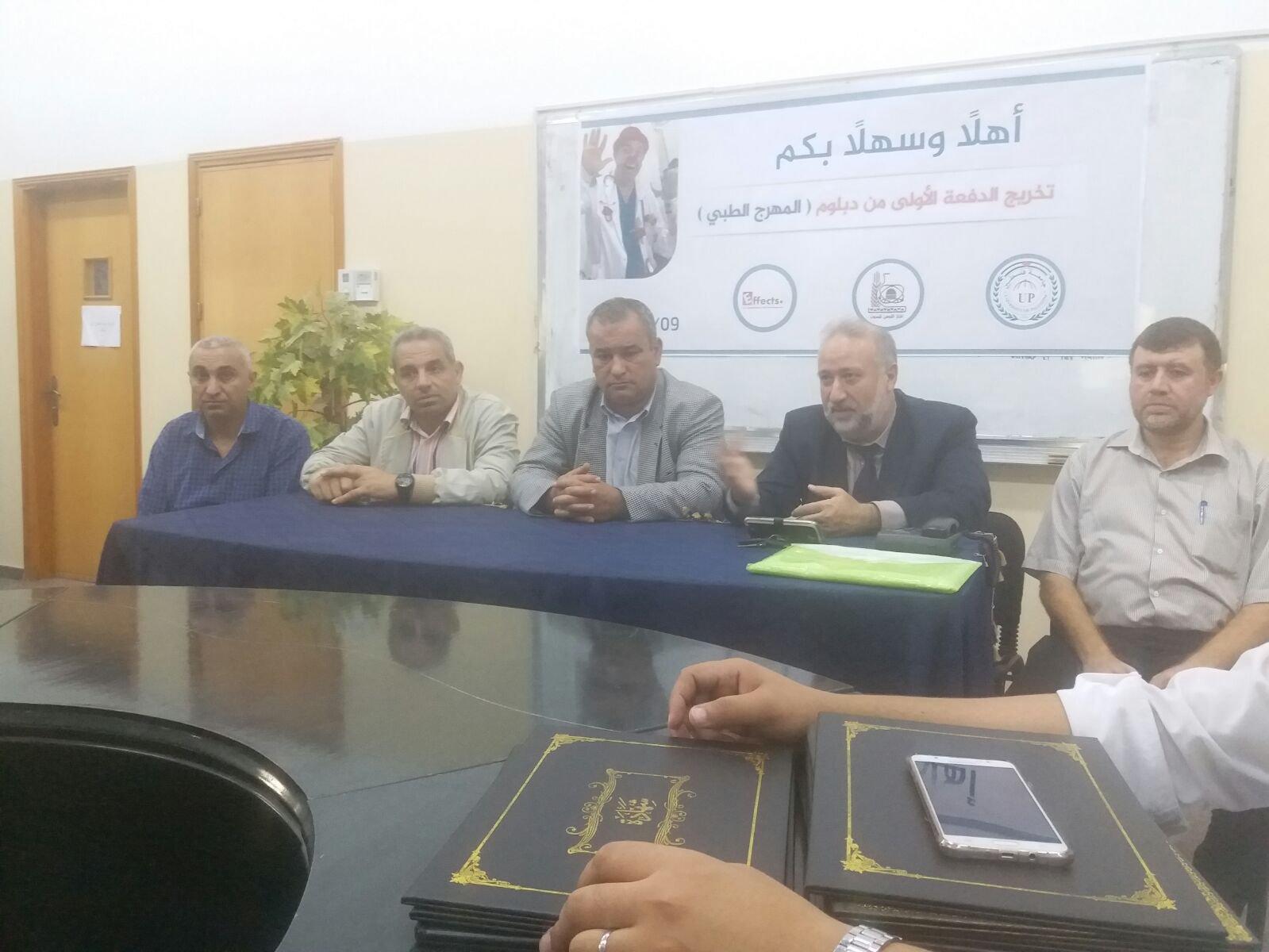 بالصور: مؤسسة بسمة أمل لرعاية مرضى السرطان تخرج الدفعة الأولى من دبلوم المهرج الطبي الأول في فلسطين