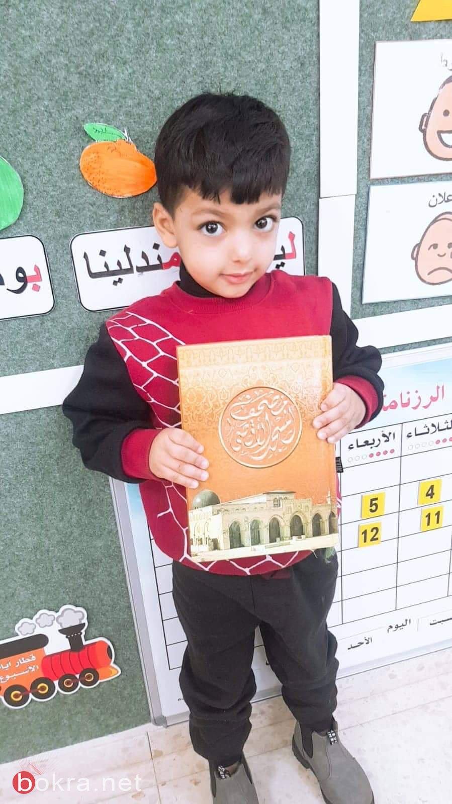 أم الفحم:- طلاب وطالبات في المدارس يلتزمون بيوم القران الكريم
