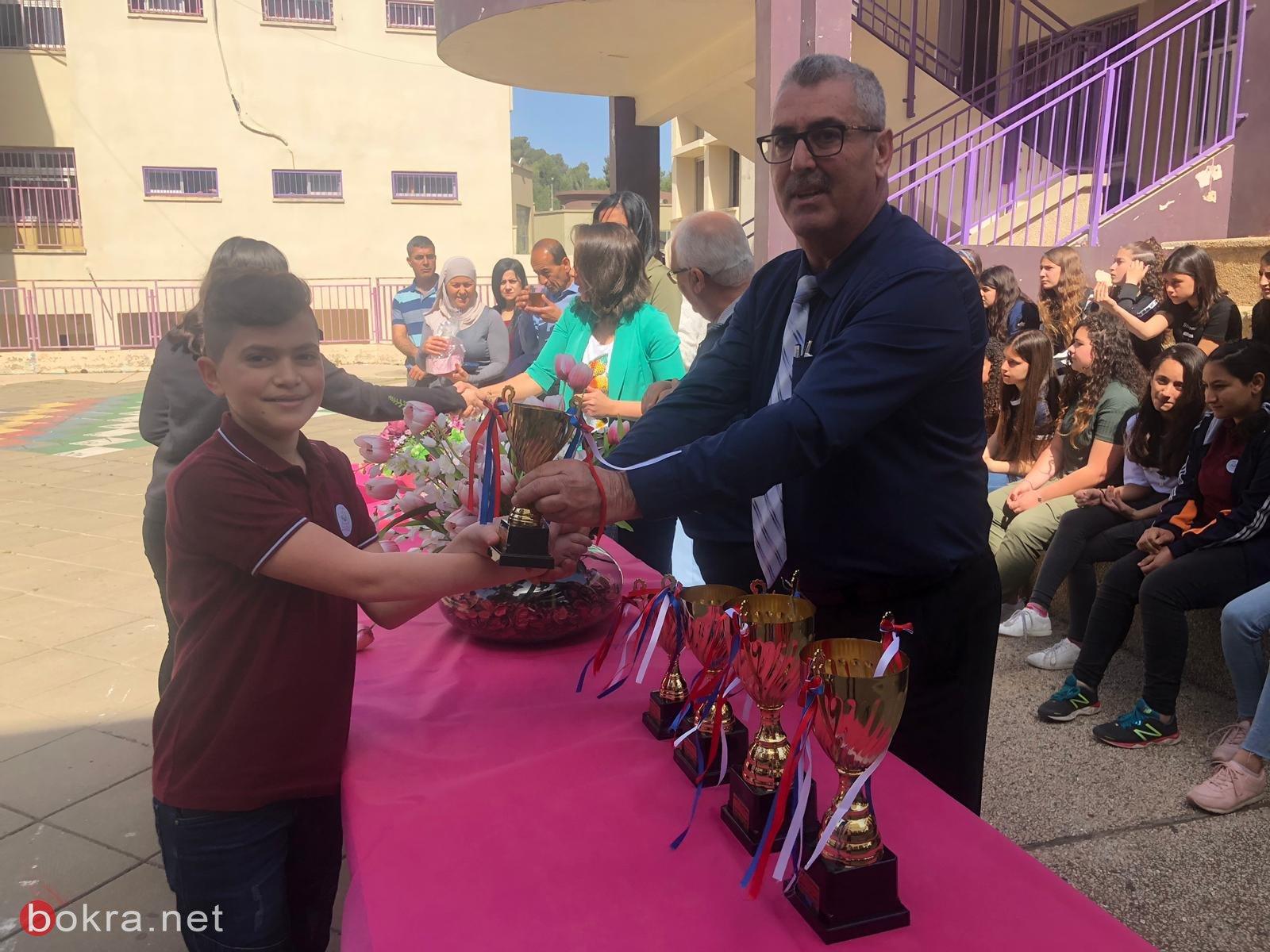 سخنين: فخورون بكم ، اعدادية الحلان تُكرم طلابها الفائزين بمسابقة ابداع