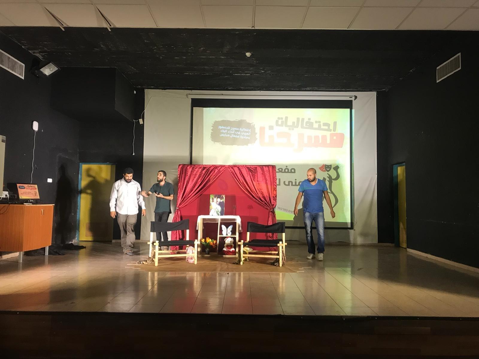 احتفاليات مسرحنا هذا الشهر أيضا يمكنكم مواصلة الاستمتاع بعشرات من العروض المسرحية باللغة العربية