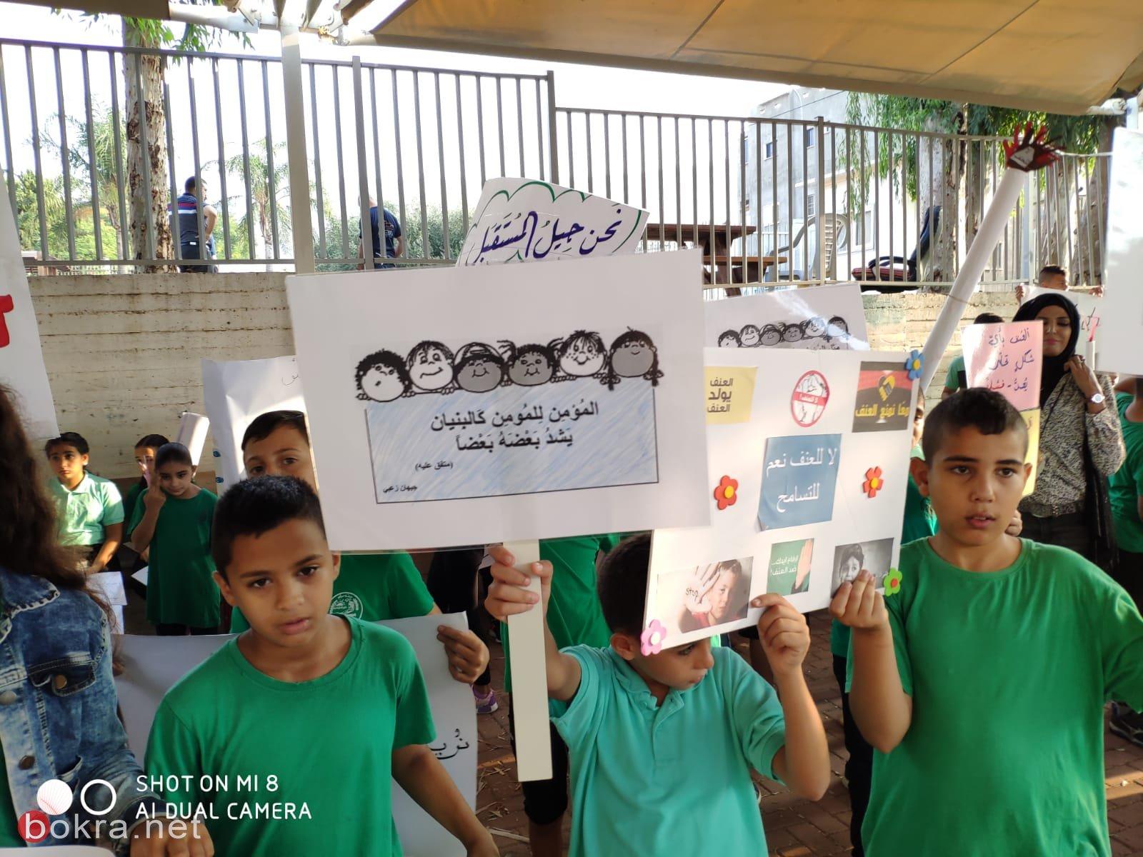 طلاب مدرسة سولم ينتفضون ضد العنف