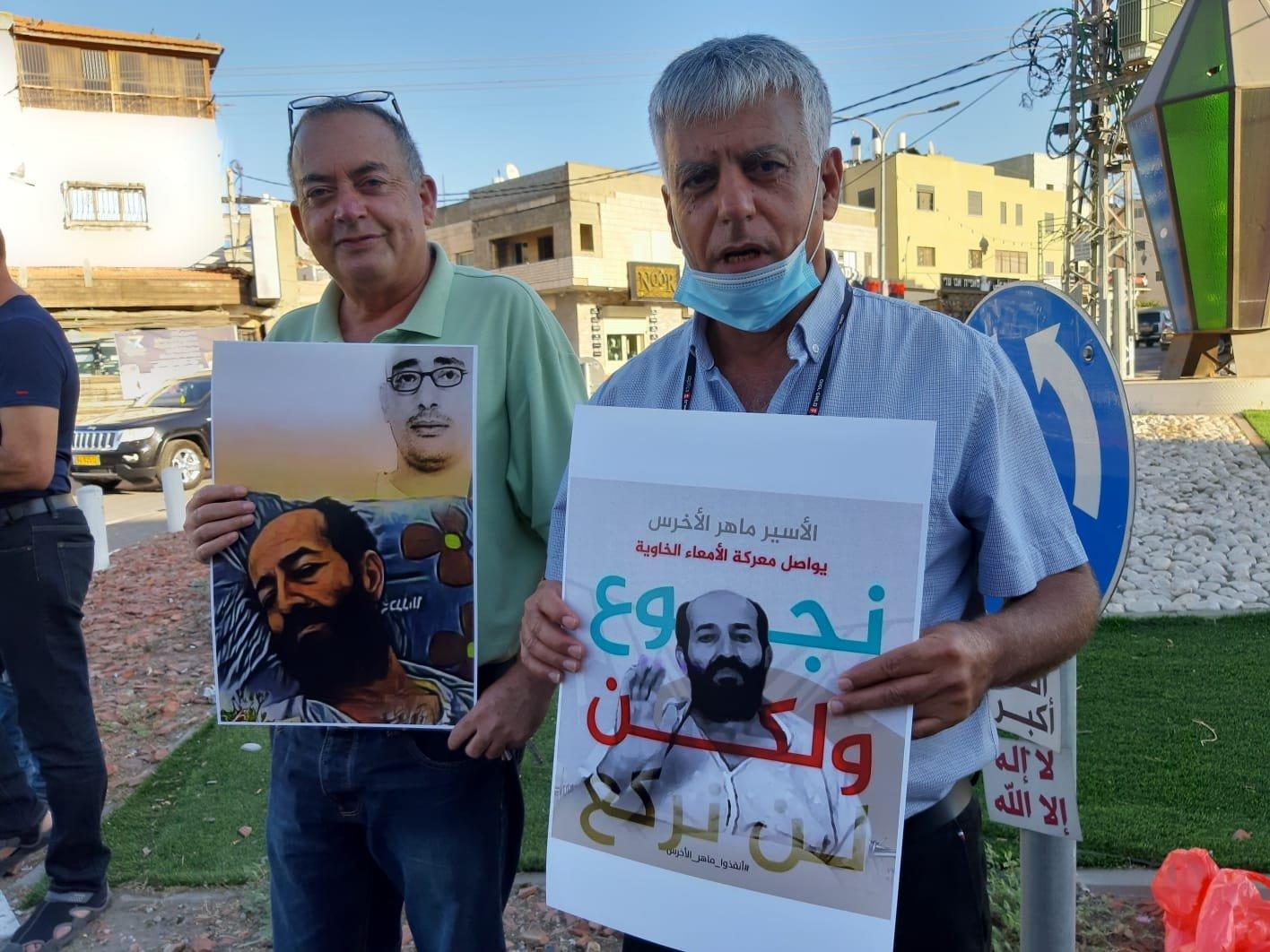 عرابة: تظاهرة تضامنيّة مع الاسير ماهر الاخرس