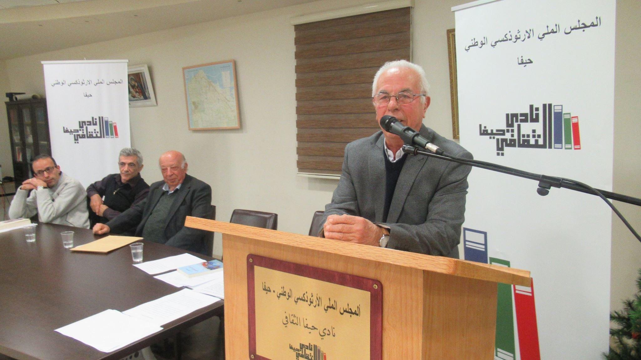 أمسية ثقافية مع الباحثين ب. قيس ماضي فرّو ود. مسعود حمدان -0