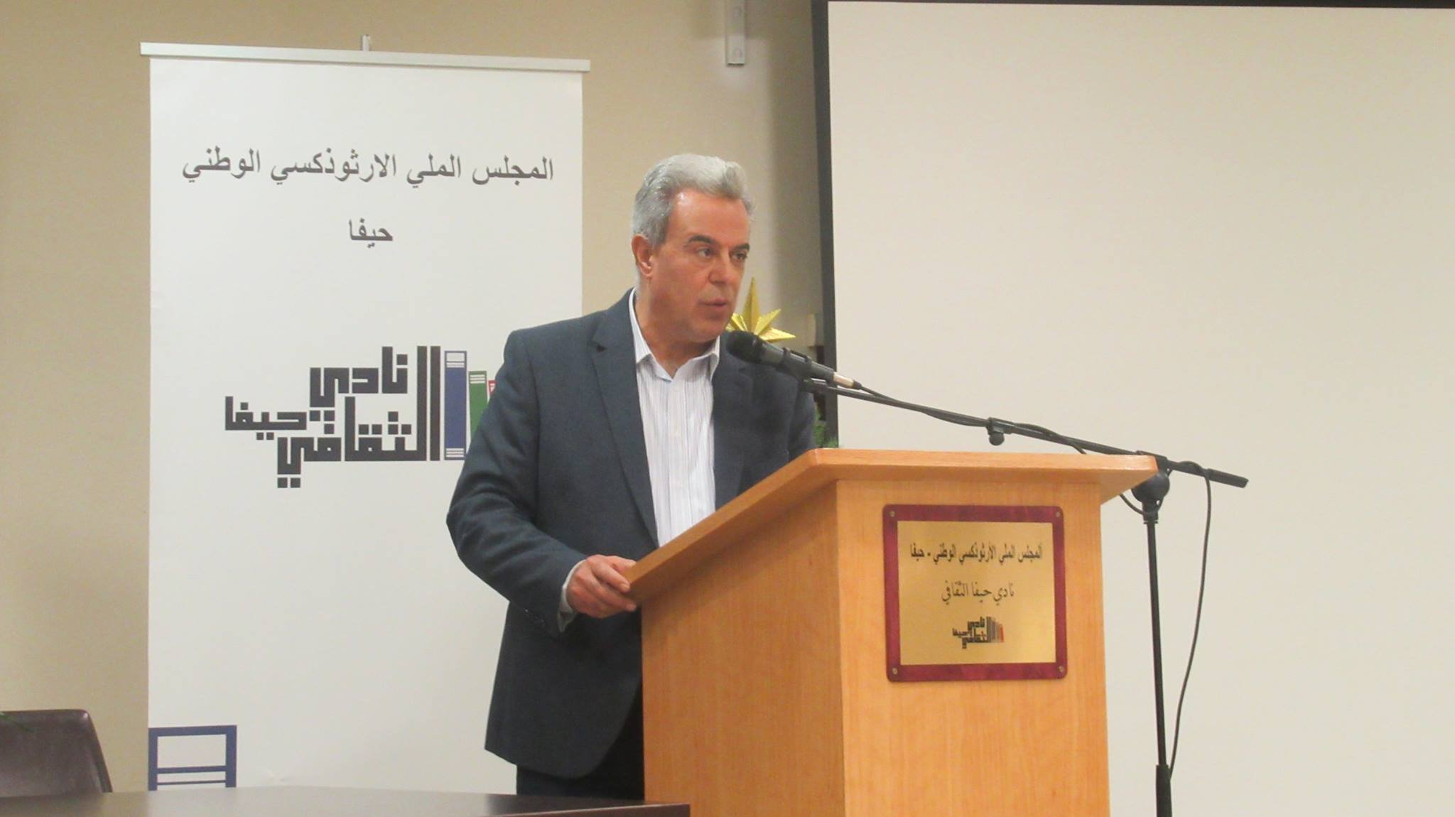 أمسية ثقافية مع الباحثين ب. قيس ماضي فرّو ود. مسعود حمدان -1