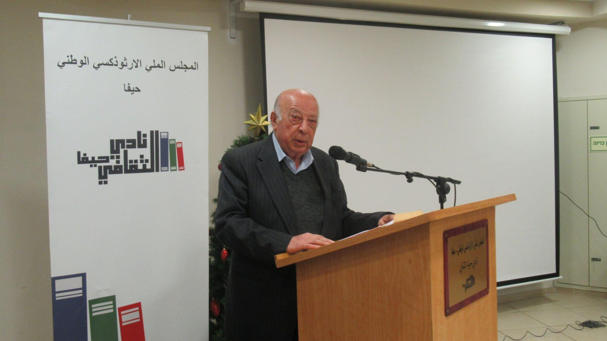أمسية ثقافية مع الباحثين ب. قيس ماضي فرّو ود. مسعود حمدان -4