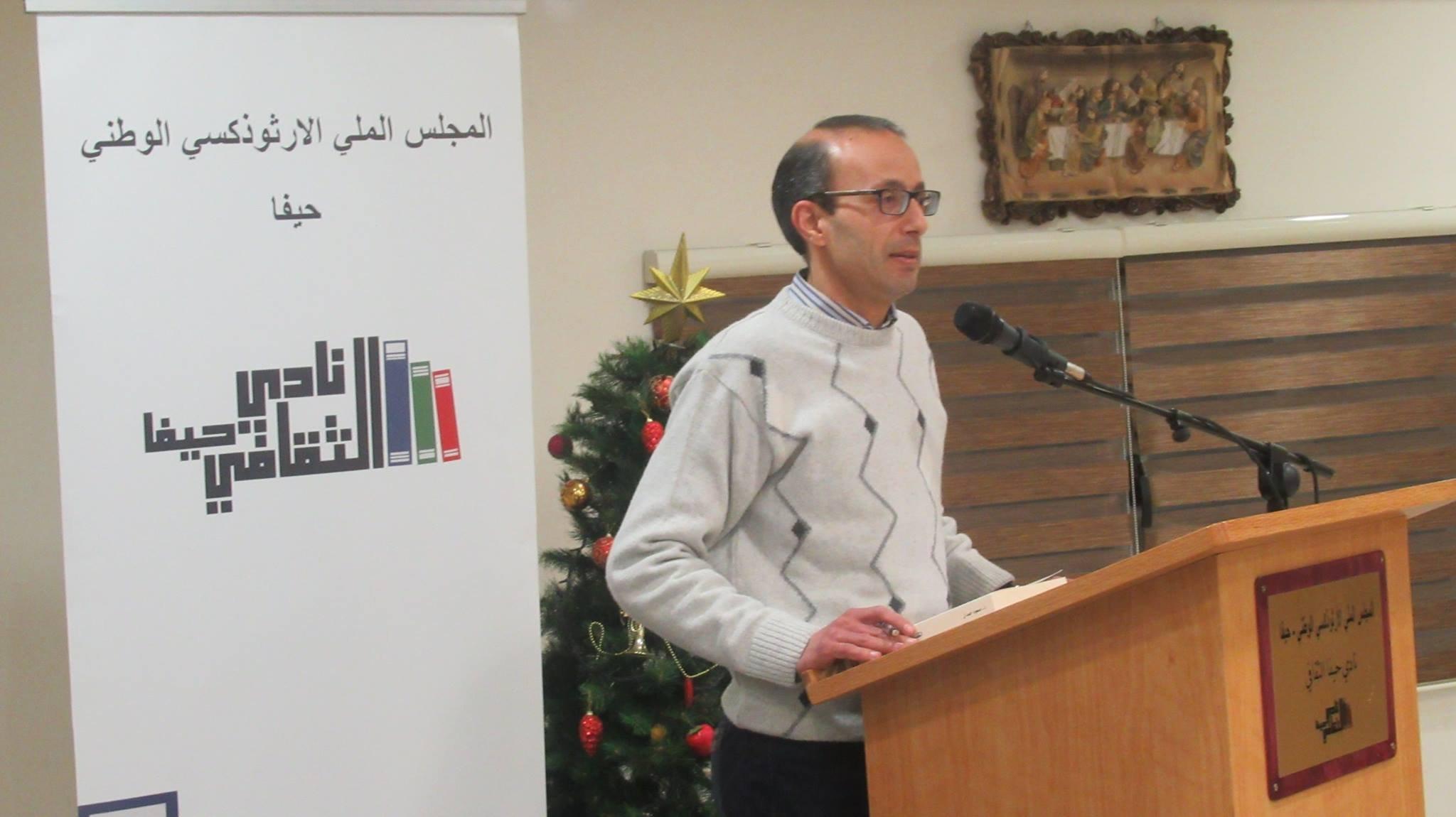 أمسية ثقافية مع الباحثين ب. قيس ماضي فرّو ود. مسعود حمدان -5