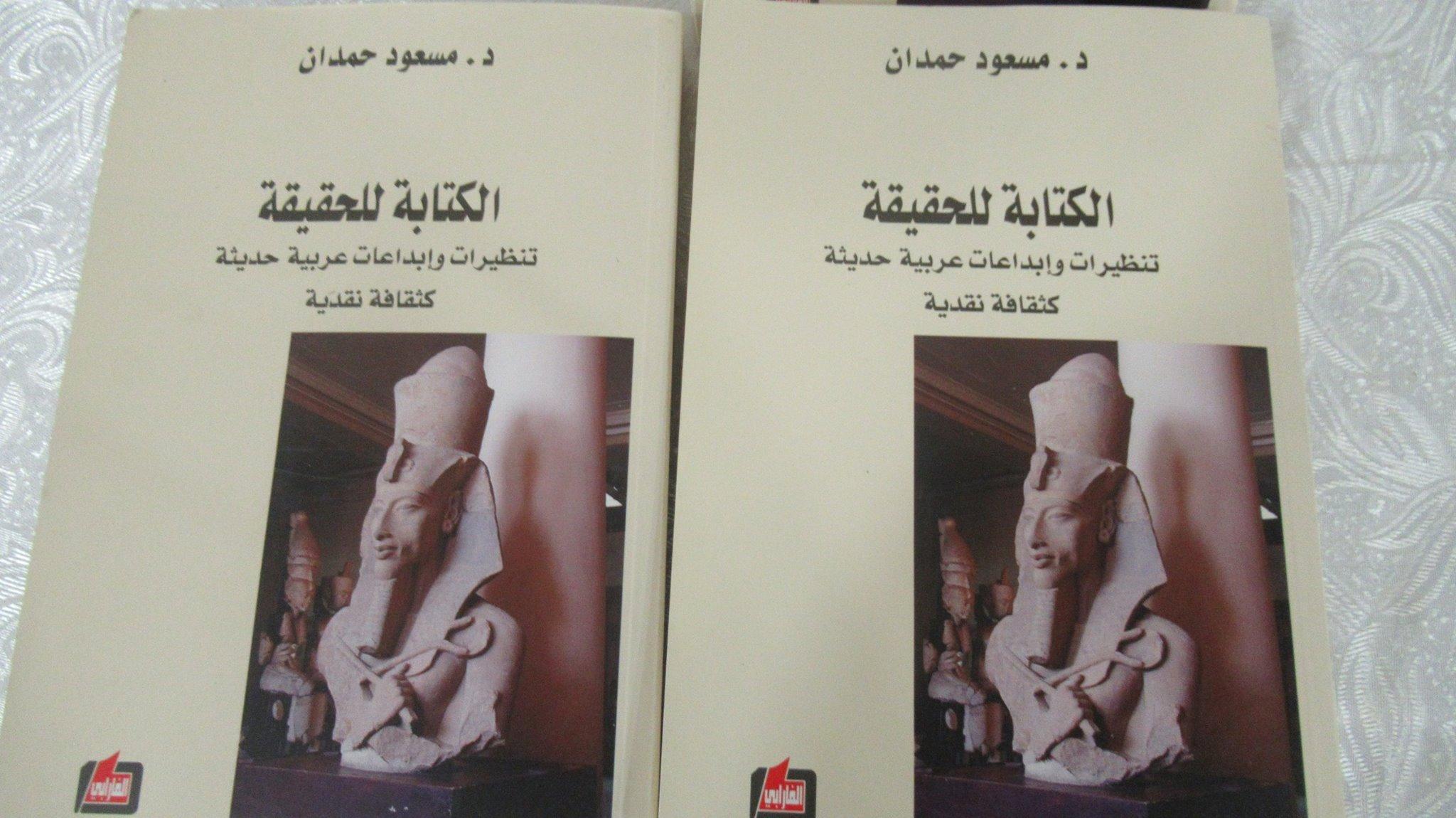 أمسية ثقافية مع الباحثين ب. قيس ماضي فرّو ود. مسعود حمدان -6