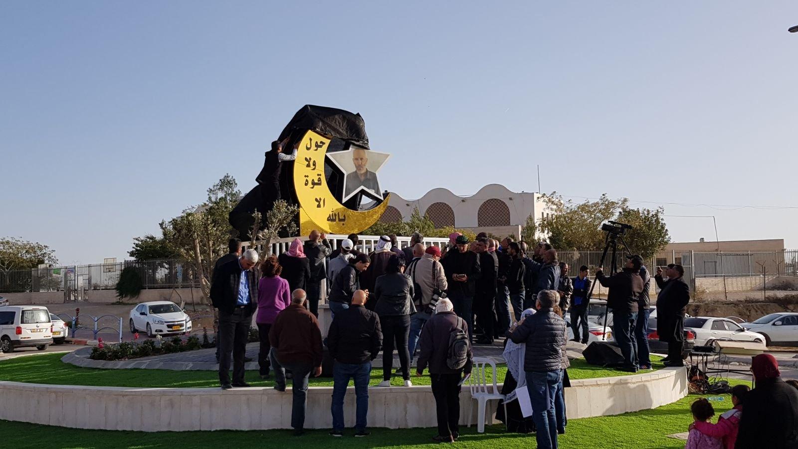 النقب: تدشين دوار الشهيد يعقوب أبو القيعان-1