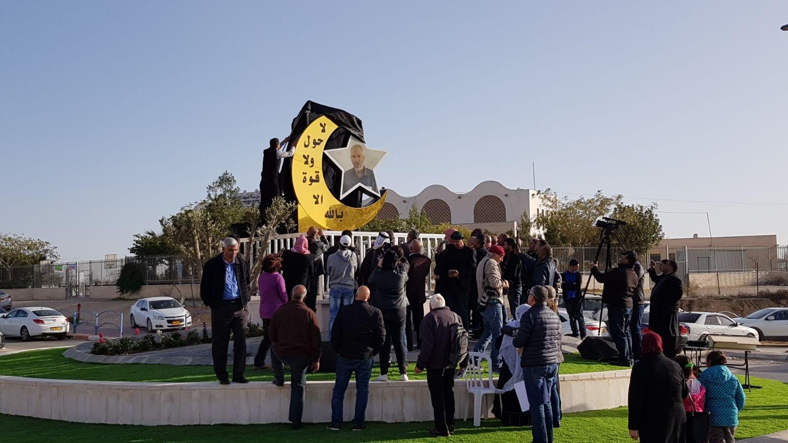 النقب: تدشين دوار الشهيد يعقوب أبو القيعان-5
