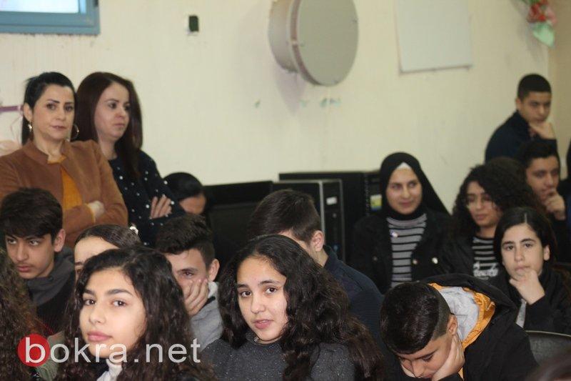 سخنين: اعدادية الحلان للتألق والتميّز عنوان..تكريم المعلمة نرجس غنايم وطلابها المتألقين.