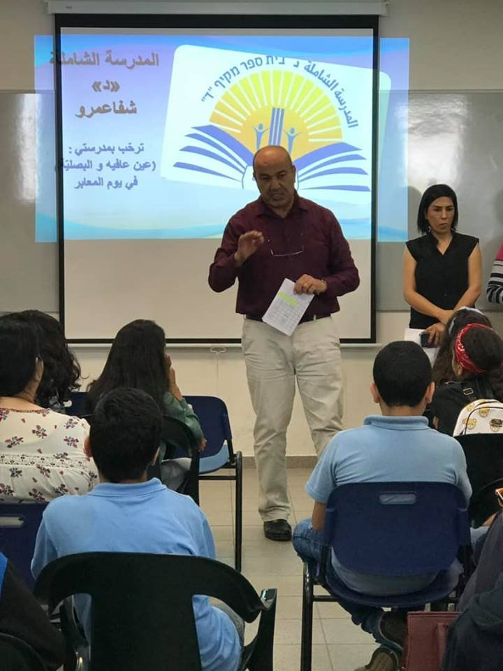 'ميكاترونيكس- ربوتيكا' تخصص جديد في المدرسة الشاملة  د - شفاعمرو