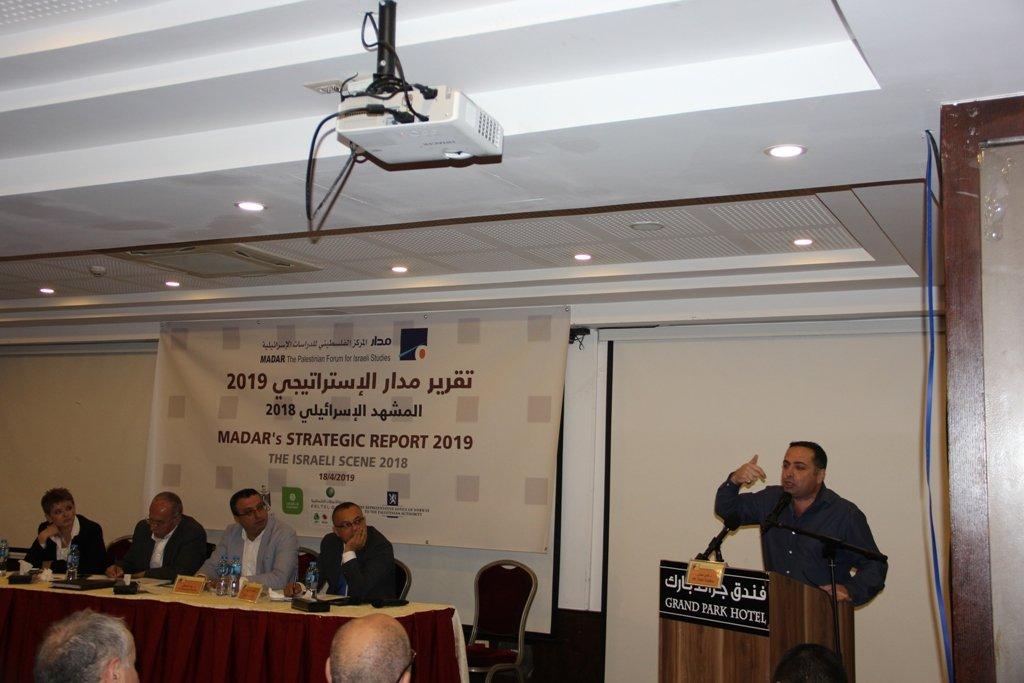 تقرير مدار: الانتخابات الإسرائيلية تهيئ لتنفيذ مشروع ضم المستوطنات
